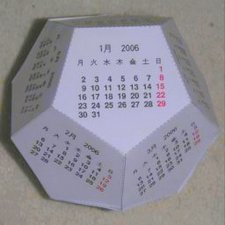 2010 calendar dodecahedron